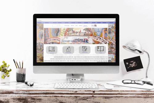 בניית אתרי קהילה | מורשת | עמותות