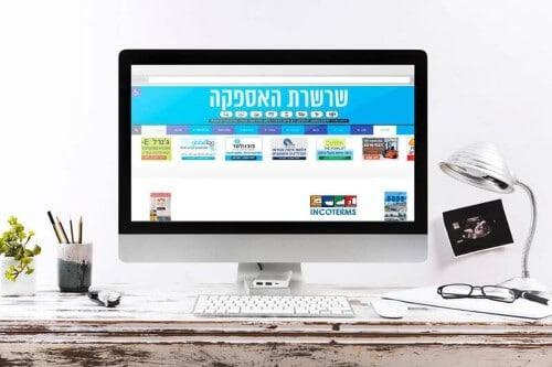 בניית אתרים לעסקים | בלוגים לחברות