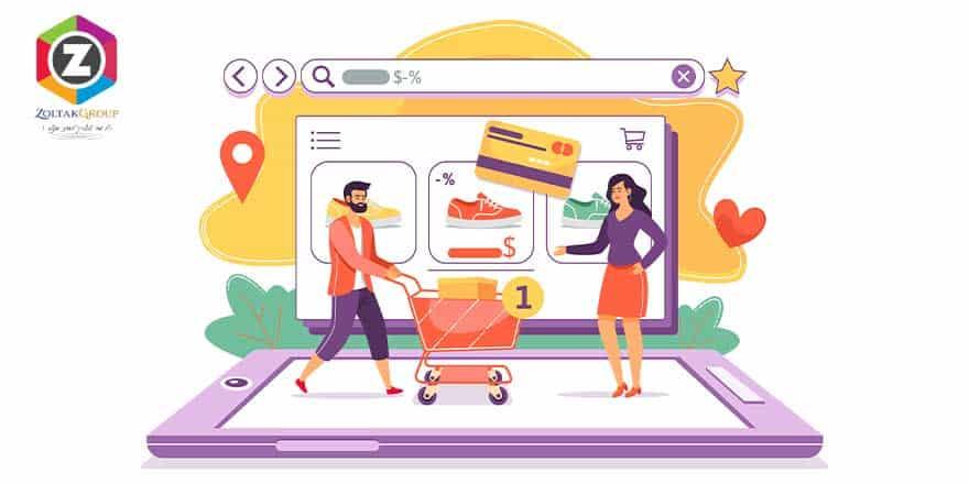 אתר ווקומרס - מכירת מוצרים