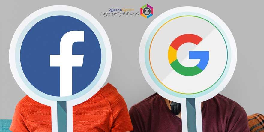 גוגל V פייסבוק